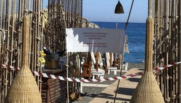 ΑΑΔΕ: 48ωρα λουκέτα σε Σαντορίνη, Πάρο και Ίο