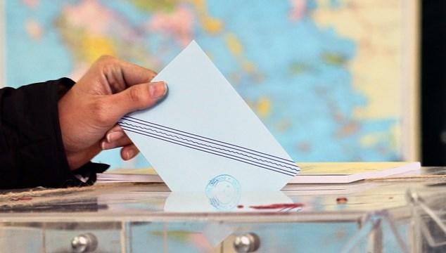 Στις 26 Μαίου οι δημοτικές και περιφερειακές εκλογές