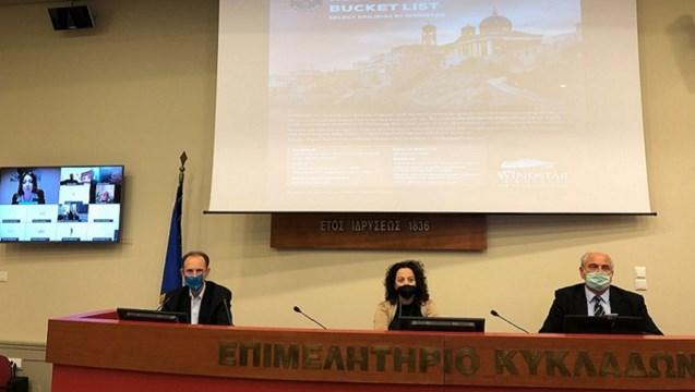 Σύρος: Στοχευμένες δράσεις για κρουαζιέρα και τουρισμό