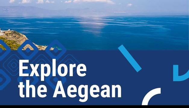 Δηλώστε συμμετοχή στο Explore the Aegean