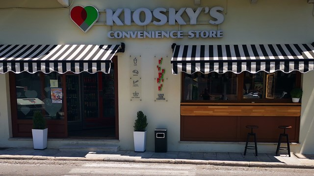 Το KIOSKY'S είναι εδώ για τα καθημερινά σου μικρο-ψώνια