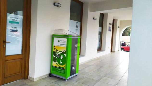Κάδοι ανακύκλωσης ηλεκτρικών συσκευών