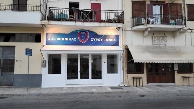 Έτοιμα τα νέα γραφεία του Φοίνικα ΟΝΕΧ