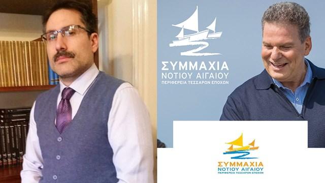 Ο Φοίβος Παρασκευόπουλος από τη Μήλο, στο ψηφοδέλτιο του Μανώλη Γλυνού