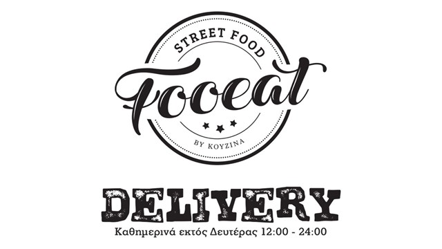 Νέα υπηρεσία delivery από το Fooeat