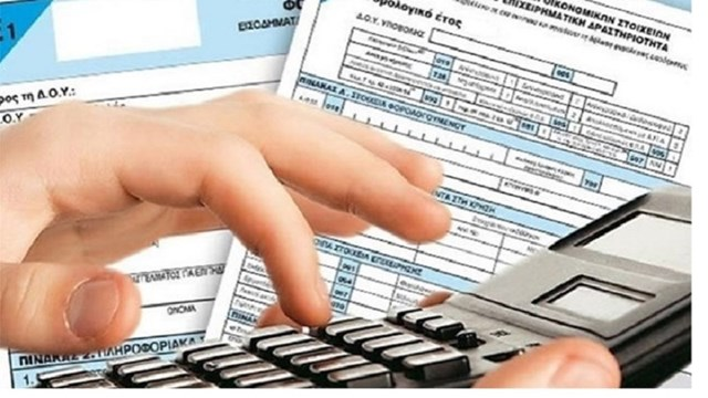 Από Μάιο η κατάθεση των φορολογικών δηλώσεων