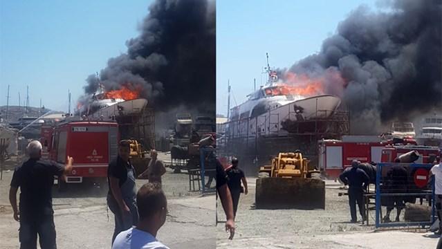 Μεγάλη φωτιά σε θαλαμηγό  στον Ταρσανά