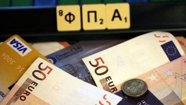 Θεοχάρης: Άμεσα η μείωση του ΦΠΑ στον τουρισμό στο 13%