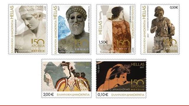 «150 Χρόνια Εθνικό Αρχαιολογικό Μουσείο»