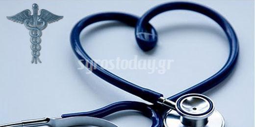 Ψήφισμα της Γενικής Συνέλευσης του Ιατρικού Συλλόγου Κυκλάδων