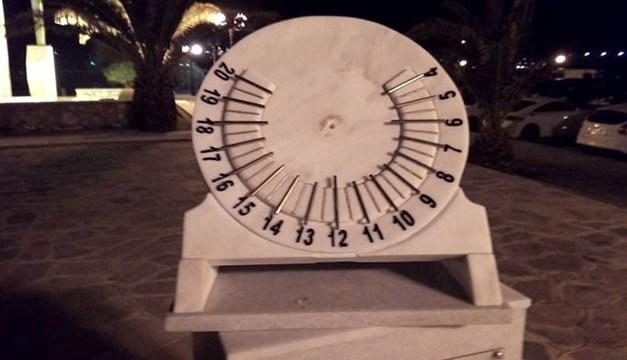 Άγνωστοι κατέστρεψαν το Ηλιακό Ρολόι