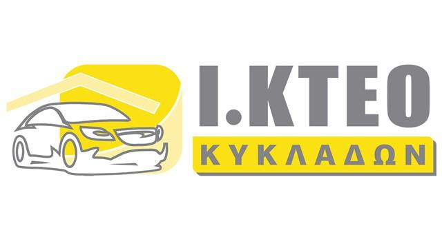 Αναστολή λειτουργίας των Ιδιωτικών ΚΤΕΟ μέχρι τις 11 Απριλίου