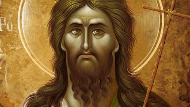 Ιωάννης ο Βαπτιστής, Πρόδρομος και Προφήτης του Χριστού