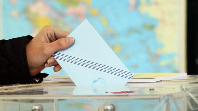 Εκλογές 2019: Μάθε που ψηφίζεις