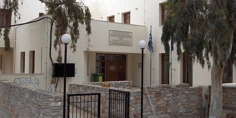 Αναδιοργανώθηκε το Κέντρο Φυσικής και Ιατρικής Αποκατάστασης Σύρου
