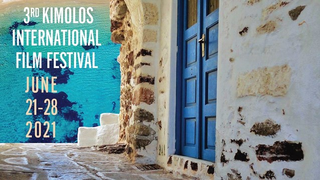 Κίμωλος: Ξεκινά το Διεθνές Φεστιβάλ Κινηματογράφου