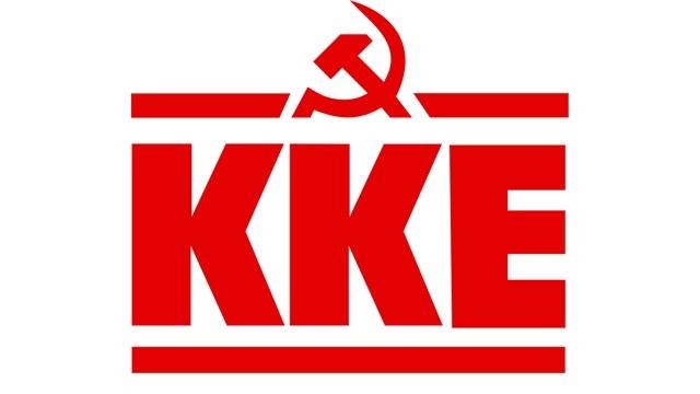"""""""Απορρίφθηκε από την κυβέρνηση ΣΥΡΙΖΑ, η τροπολογία του ΚΚΕ για το ΦΠΑ στα νησιά"""""""