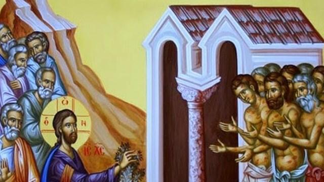 Η θεραπεία των δέκα λεπρών και η οφειλόμενη προς τον Θεό ευγνωμοσύνη (Λουκ. 17, 11-19)
