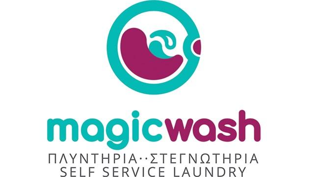 Το  Magic wash Self  Service Laundry  θα είναι κοντά σας και την περίοδο της καραντίνας