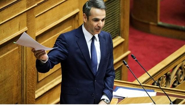 ΕΝΦΙΑ: Μείωση 22% εξήγγειλε ο Μητσοτάκης