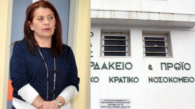 Παρατείνεται η θητεία της Διοικήτριας του νοσοκομείου