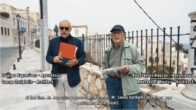 Σύρος: Οι Αρχιτέκτονες, Τάσος Κάρτας και Γιώργος Ευριπιώτης για την ιστορία των νεοκλασικών