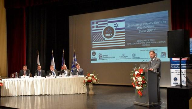 Στατηγικό σχέδιο ανάπτυξης μεταξύ Onex Neorion Shipyards και Israel Shipyards Ltd