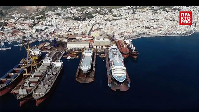 Τηλεοπτικό αφιέρωμα στα ναυπηγεία της Σύρου
