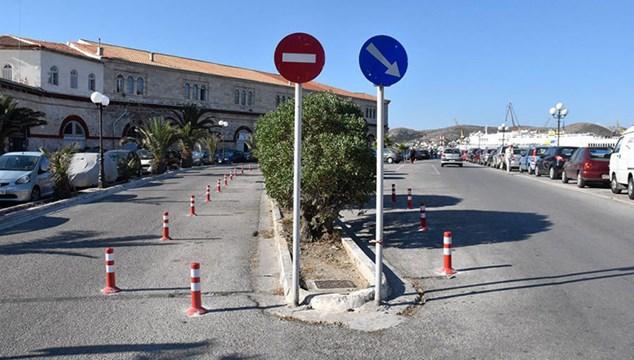Μέτρα στάθμευσης των οχημάτων στην περιοχή «Νησάκι»