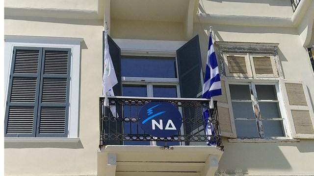 """""""Οι πολίτες μίλησαν - Η Ελλάδα αλλάζει σελίδα"""""""