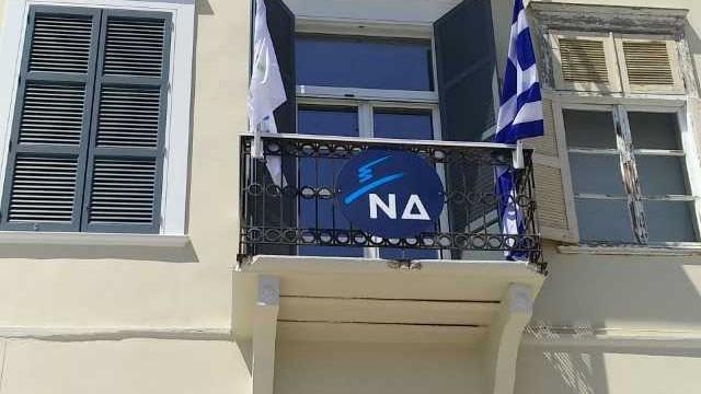 """""""Στις 26 Μαϊου ψηφίζουμε για την Ευρώπη. Ψηφίζουμε για την Ελλάδα"""""""