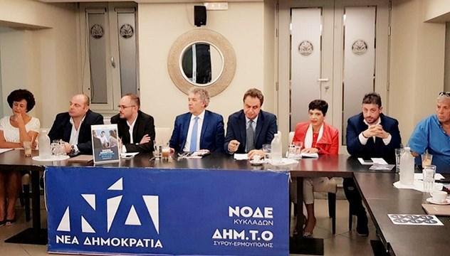 Διευρυμένη συνεδρίαση της ΝΟΔΕ Κυκλάδων