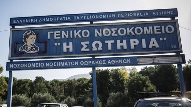 Κορωνοϊός: «Κραυγή αγωνίας» για τα νοσοκομεία