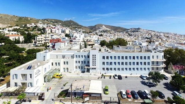 Απονομή Βραβείου στο Γενικό Νοσοκομείο Σύρου