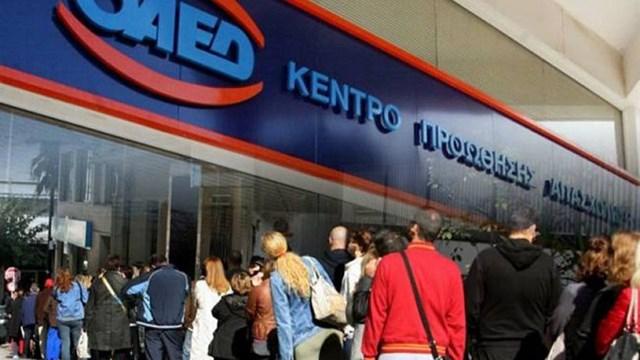 Παράταση αιτήσεων στον ΟΑΕΔ για τις προσλήψεις 10.000 ανέργων