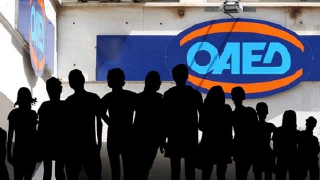 ΟΑΕΔ: Έως τη Δευτέρα οι αιτήσεις για πρόσληψη ανέργων άνω των 30 ετών