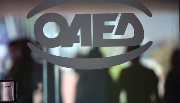 ΟΑΕΔ: Από τις 22 Ιουνίου οι αιτήσεις επιχειρήσεων για το νέο πρόγραμμα επιδότησης 1.000 νέων θέσεων εργασίας