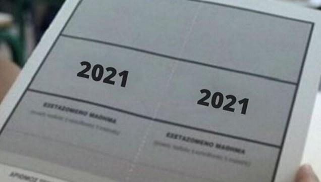 Πανελλήνιες εξετάσεις: Στις 9 Ιουλίου ανακοινώνονται οι βαθμολογίες