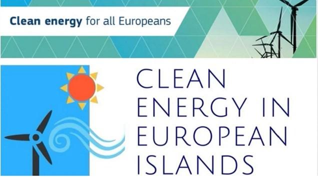 """Πρωτοβουλία της Περιφέρειας Ν. Αιγαίου για την """"Καθαρή ενέργεια στα νησιά"""""""