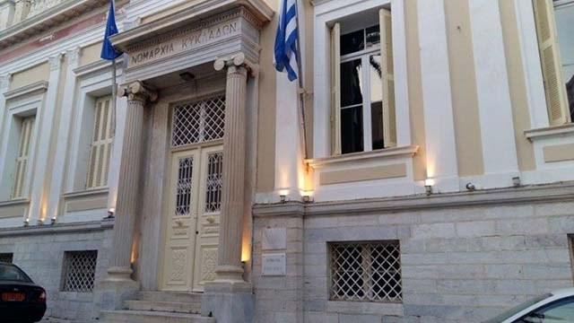 Στο τέλος Μαρτίου, η διεξαγωγή του Αναπτυξιακού Συνεδρίου Νοτίου Αιγαίου