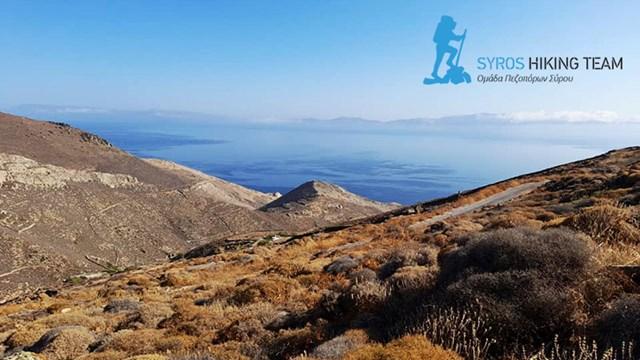 Πρόγραμμα περιπατητικών διαδρομών της Ομάδας Πεζοπόρων Σύρου Σεπτεμβρίου-Οκτωβρίου