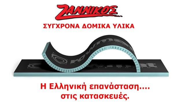 Η Ελληνική επανάσταση στις κατασκευές