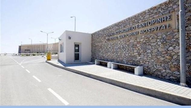 """""""Σε «ομηρία» οι εργαζόμενοι στο Γενικό Νοσοκομείο Θήρας"""""""