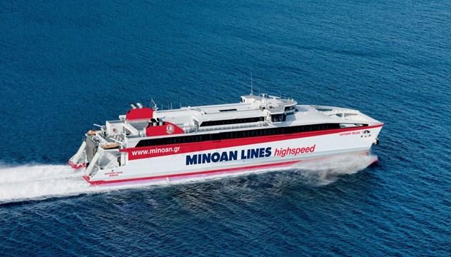 """Το υπερσύγχρονο High Speed Catamaran """"SANTORINI PALACE"""", βάζει πλώρη για Σύρο"""