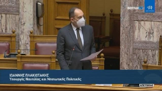 """Ο Υπουργός Ναυτιλίας για την ανέλκυση του """"Sea Diamond"""" από το βυθό της Σαντορίνης"""
