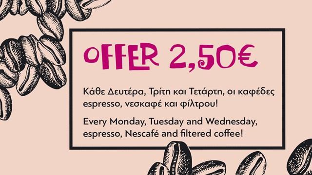 Μεγάλη Προσφορά από το SIESTA CAFE - BISTRO