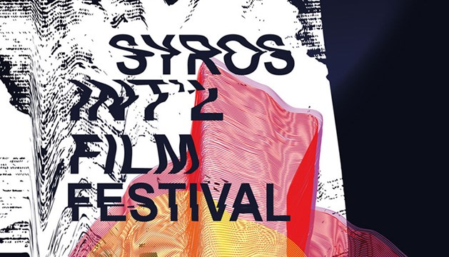 Διεθνές Φεστιβάλ Κινηματογράφου της Σύρου (SIFF) 2018