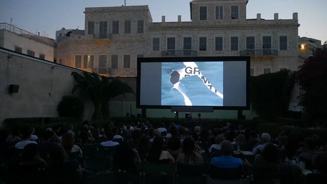 Έναρξη του Διεθνούς Φεστιβάλ Κινηματογράφου της Σύρου