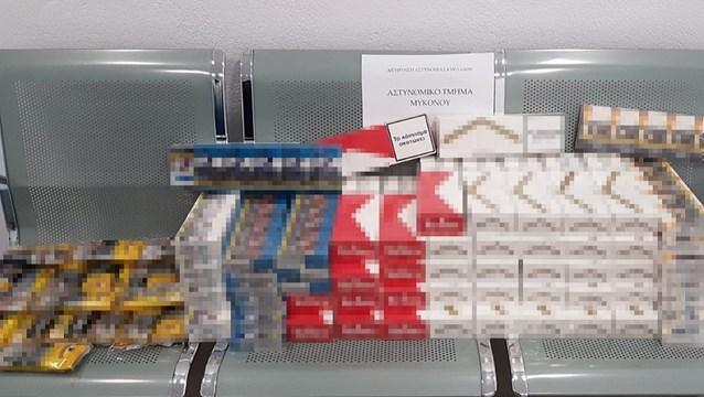 Μύκονος: Συλλήψεις για κατοχή λαθραίων καπνικών προϊόντων