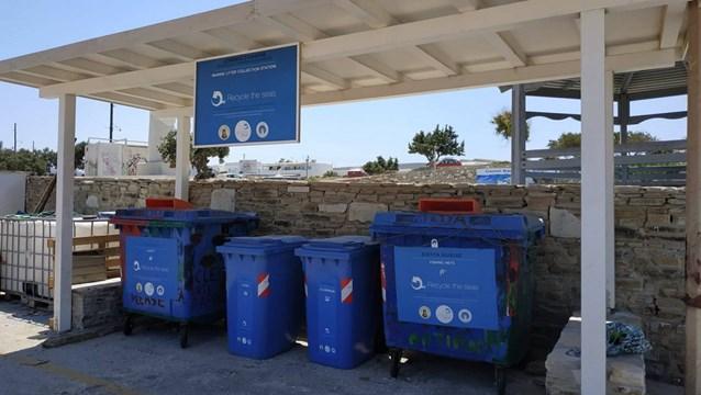 Σύρος: Ξεκινά η λειτουργία του Σταθμού Συλλογής Θαλάσσιων Απορριμμάτων